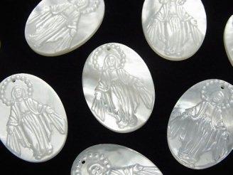 天然石卸 高品質ホワイトシェルAAA 聖母マリアの彫刻入り 穴あきオーバル 【20×15】【25×19】 1枚〜!
