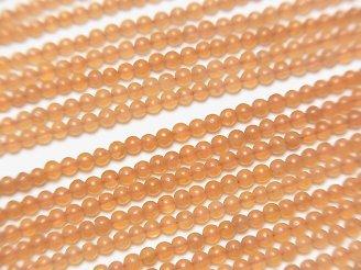 天然石卸 1連380円!オレンジアベンチュリン 極小ラウンド2mm 1連(約38cm)