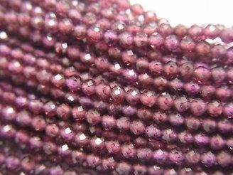 天然石卸 素晴らしい輝き!1連780円!宝石質インド産ガーネットAAA ラウンドカット2.5mm 1連(約37cm)