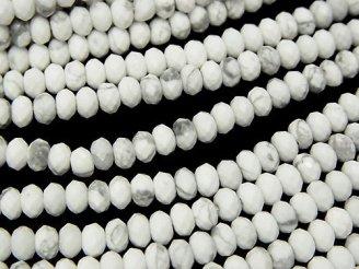 天然石卸 素晴らしい輝き!ハウライト ボタンカット4×4×2.5mm 半連/1連(約37cm)