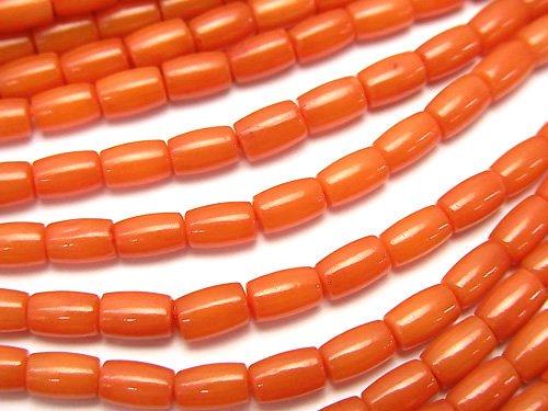 赤珊瑚・レッド〜オレンジコーラル(染) チューブ5×3×3mm 1連(約38cm)