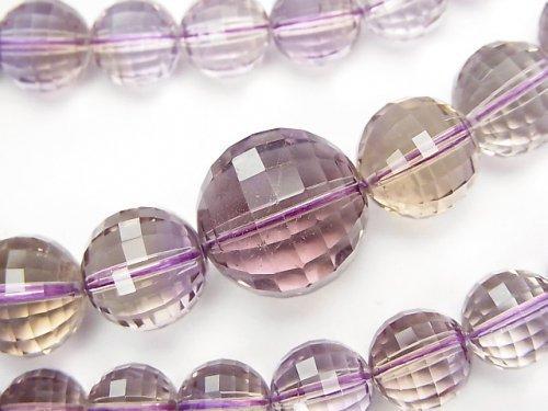 【1点もの】宝石質アメトリンAAA- ミラーラウンドカット7〜15mm 1連(ネックレス) NO.6