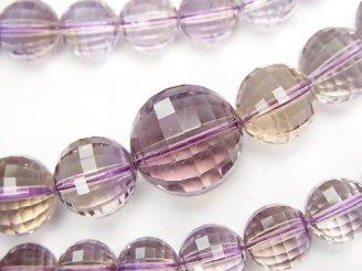 天然石卸 1点もの!宝石質アメトリンAAA- ミラーラウンドカット7〜15mm 1連(ネックレス) NO.6