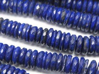 天然石卸 宝石質ラピスラズリAAA 大粒ボタンカット 半連/1連(約38cm)