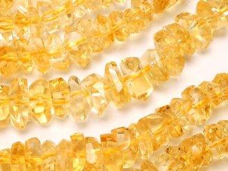 天然石卸 宝石質シトリンAAA 横長タンブルカット 1/4連〜1連(約36cm)