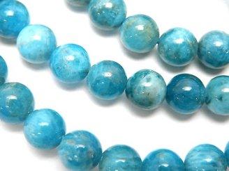 天然石卸 1連1,480円!マダガスカル産ブルーアパタイトAA+ ラウンド8mm 1連(ブレス)