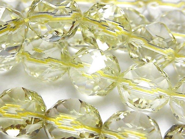 【素晴らしい輝き】宝石質レモンクォーツAAA スターラウンドカット14mm 1/4連〜1連(約38cm)