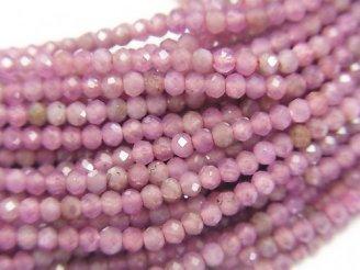 天然石卸 素晴らしい輝き!ピンクサファイアAA++ 極小ボタンカット 半連/1連(約32cm)