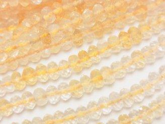 天然石卸 ライトカラーシトリンAA++ ボタンカット5×5×3 半連/1連(約38cm)