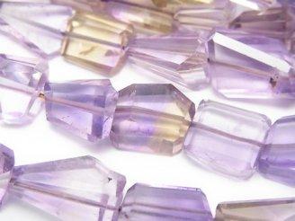 天然石卸 宝石質アメトリンAA++ タンブルカット 半連/1連(約38cm)
