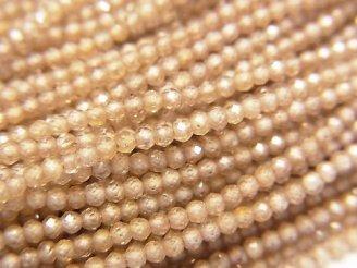 天然石卸 極小!宝石質天然ジルコンAAA ラウンドカット2mm 半連/1連(約30cm)