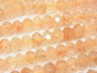 天然石卸 素晴らしい輝き!マイカサンストーンAA+ ボタンカット7×7×5mm 半連/1連(約37cm)