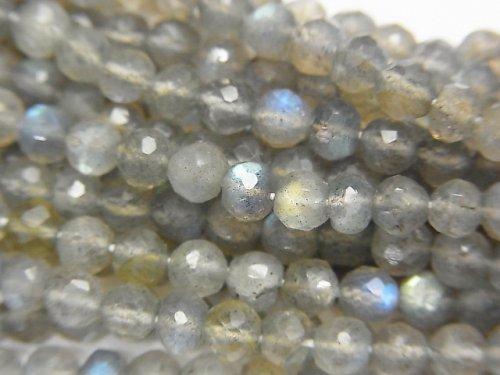 【動画】宝石質ラブラドライトAAA- ラウンドカット4mm 1連(約30cm)の画像