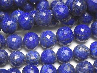 天然石卸 1連2,980円!ラピスラズリAAA- ラウンドカット6〜9mm サイズグラデーション 1連(約18cm)