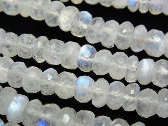 宝石質レインボームーンストーンAAA- 大粒ボタンカット 半連/1連(約28cm)