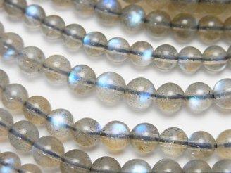 天然石卸 宝石質ブルーラブラドライトAAA ラウンド5mm 半連/1連(約37cm)