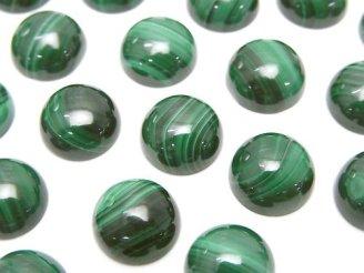 天然石卸 マラカイトAAA ラウンド型カボション 10×10×5mm 3粒480円!