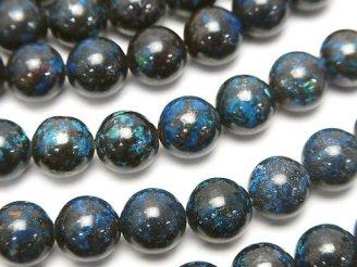 天然石卸 クリソコラ(シャッタカイトブルー)AA++ ラウンド8mm 1/4連〜1連(約38cm)