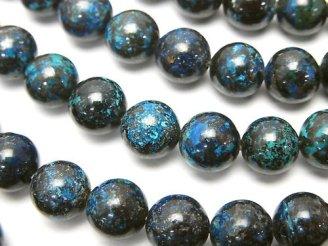 天然石卸 クリソコラ(シャッタカイトブルー)AA++〜AA+ ラウンド8mm 半連/1連(約38cm)