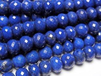 天然石卸 極上カット!宝石質ラピスラズリAAA 大粒ボタンカット 1/4連〜1連(約38cm)