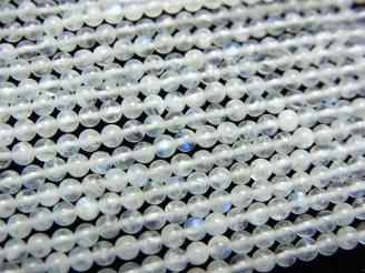 天然石卸 1連980円!レインボームーンストーンAA++ 極小ラウンド2.5mm 1連(約38cm)