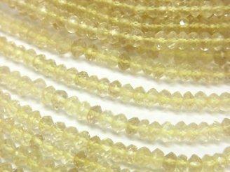 天然石卸 1連1,380円!宝石質レモンクォーツAAA- ボタンカット 1連(約33cm)