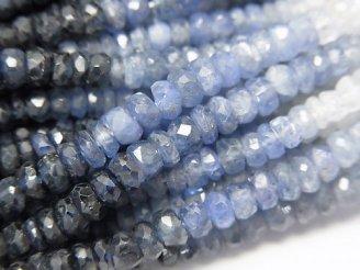 天然石卸 宝石質サファイアAAA- カラーグラデーション ボタンカット 半連/1連(約38cm)