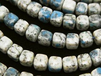天然石卸 ヒマラヤ産K2アズライト キューブ6×6×6mm 半連/1連(約18cm)