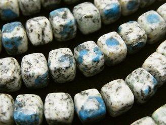 天然石卸 ヒマラヤ産K2アズライト キューブ8×8×8mm 1/4連〜1連(約18cm)