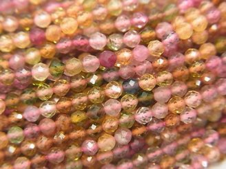 天然石卸 素晴らしい輝き!1連1,480円!マルチカラートルマリンAAA- 小粒ラウンドカット2mm 1連(約34cm)