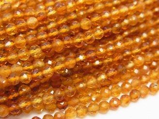 天然石卸 素晴らしい輝き!1連1,580円!宝石質ブランデーシトリンAAA ラウンドカット3mm 1連(約38cm)