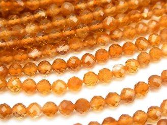天然石卸 素晴らしい輝き!1連1,680円!宝石質ブランデーシトリンAAA- ラウンドカット4mm 1連(約38cm)