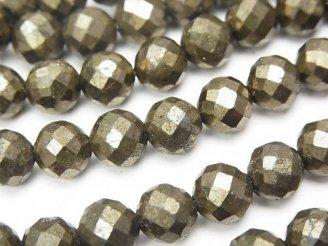 天然石卸 素晴らしい輝き!パイライトAAA 64面ラウンドカット8mm 半連/1連(約37cm)
