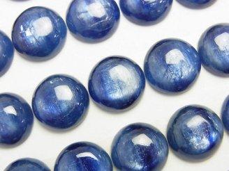 天然石卸 最上級カイヤナイトAAA ラウンド型カボション14×14×4 1粒780円!