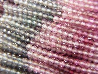 天然石卸 素晴らしい輝き!宝石質マルチカラースピネルAAA 極小ラウンドカット2mm 半連/1連(約31cm)