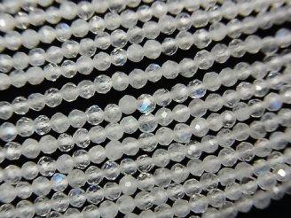 天然石卸 素晴らしい輝き!1連780円!レインボームーンストーンAA++ 極小ラウンドカット2mm 1連(約36cm)