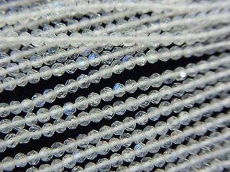 天然石卸 素晴らしい輝き!宝石質レインボームーンストーンAAA ボタンカット 1連(約31cm)