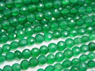 天然石卸 素晴らしい輝き!グリーンオニキスAAA コインカット4×4×3mm 半連/1連(約38cm)