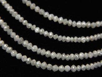 天然石卸 オフホワイトダイヤモンド ボタンカット 半連/1連(約38cm)
