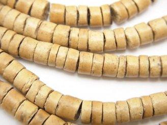 天然石卸 1連200円!ココナッツ チューブ5×5×4mm ナチュラルカラー 1連(約56cm)