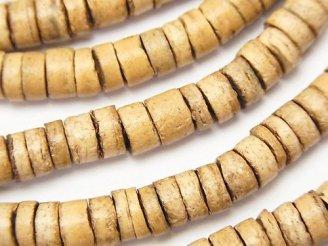 天然石卸 1連280円!ココナッツ チューブ7×7×3mm ナチュラルカラー 1連(約56cm)