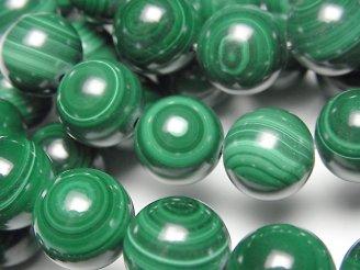 天然石卸 マラカイトAA+ ラウンド12mm 天眼石タイプ 1連(ブレス)