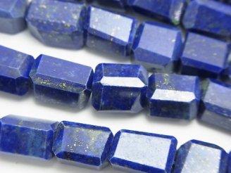 天然石卸 ラピスラズリAA++ チューブ〜タンブルカット 半連/1連(約38cm)