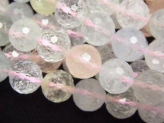 天然石卸 素晴らしい輝き!ベリルミックス(マルチカラーアクアマリン)AAA 128面ラウンドカット10mm 1/4連〜1連(約37cm)