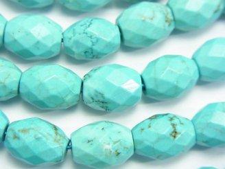 天然石卸 1連780円!マグネサイトターコイズ ライスカット12×10×10mm ブルー系 1連(約35cm)