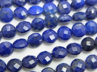 天然石卸 ラピスラズリAA++ コインカット6×6×3mm 半連/1連(約16cm)