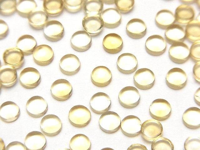 ブラジル産宝石質シトリンAAA ラウンド カボション4×4mm 10個