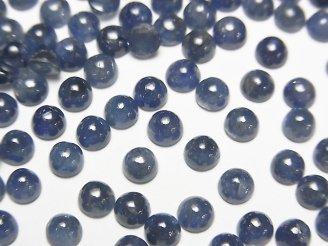 天然石卸 宝石質ブルーサファイアAA++ ラウンド型カボション4×4mm 10粒2,480円!