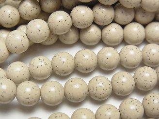 天然石卸 ◆天然記念物◆台湾産北投石 ラウンド6mm 半連/1連(約38cm)