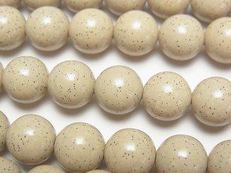 天然石卸 ◆天然記念物◆台湾産北投石 ラウンド10mm 半連/1連(約38cm)
